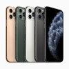 iPhone 11 Pro Max 64gb (Mix Colors)