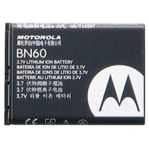 Replacement Battery for Motorola qa30 blaze qa1 qa45