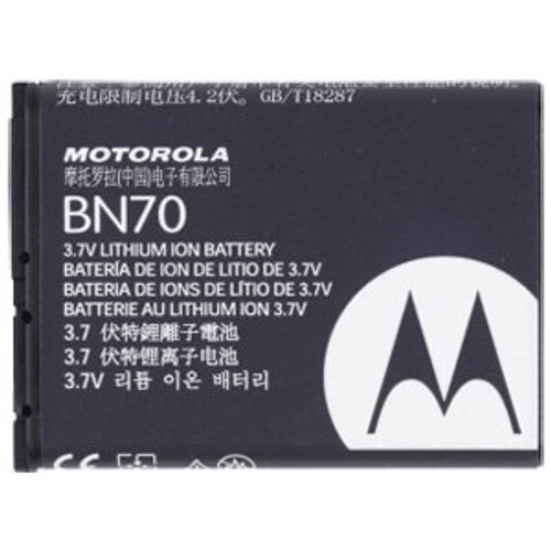 Replacement Battery for Motorola debut i856