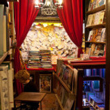 BOHEMIAN STYLE: INSPIRATION FROM SHAKESPEARE AND COMPANY