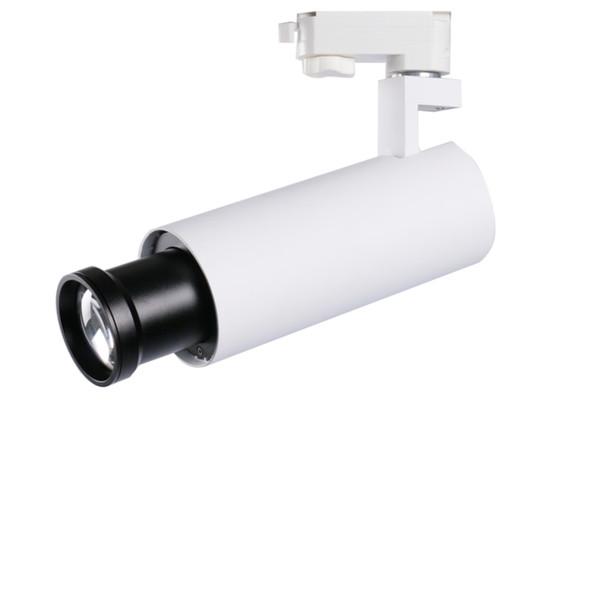 Right View: Minimal Gallery Series LED Art Spotlight (White)