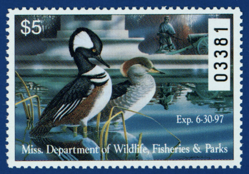 1996 Mississippi Waterfowl Stamp (MS21)