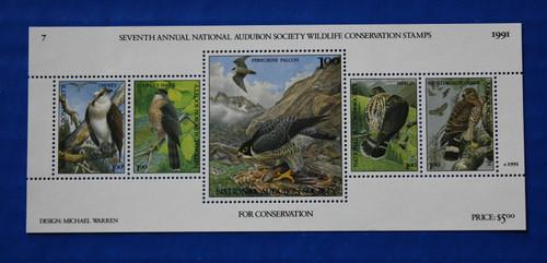 U.S. (ASWC07) 1991 National Audubon Society Wildlife Conservation Stamp Sheet