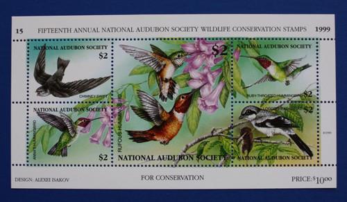 U.S. (ASWC15) 1999 National Audubon Society Wildlife Conservation Stamp Sheet