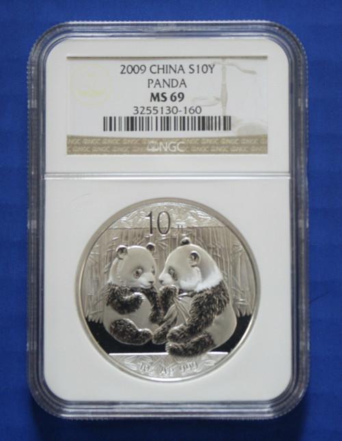 China - 2009 10 Yuan Silver Panda Coin (NGC MS69)