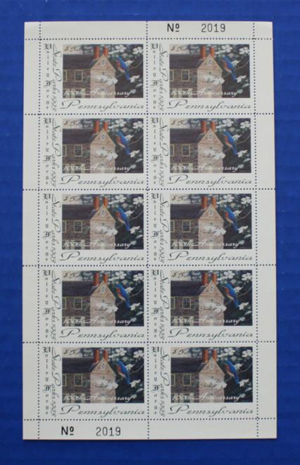 U.S. (PASP02) 1993 Pennsylvania State Parks Stamp Sheet