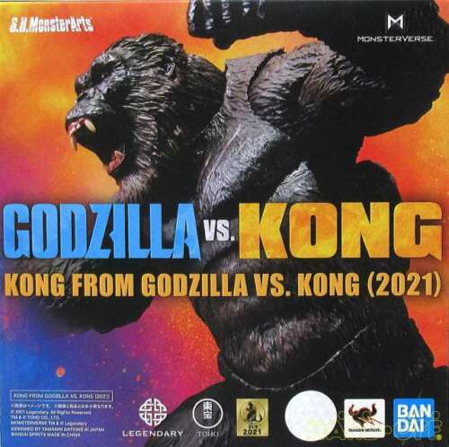 Godzilla vs. Kong 2021 - King Kong S.H.Monsterarts Action Figure