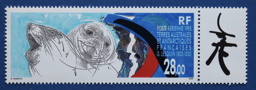 FSAT (C135R) 1995 G. Lesquin airmail single with right label