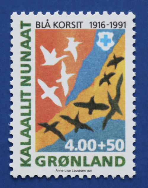 Greenland B15