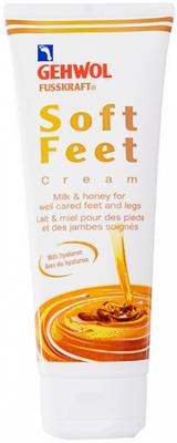Gehwol Foot Care Soft Feet Cream