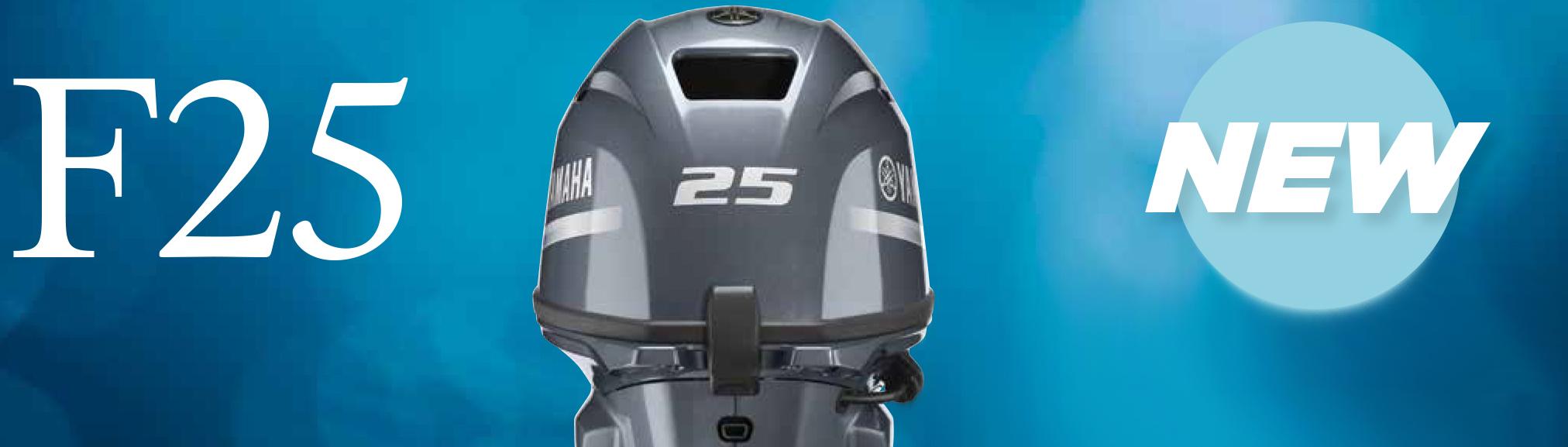 f25-header-3.jpg