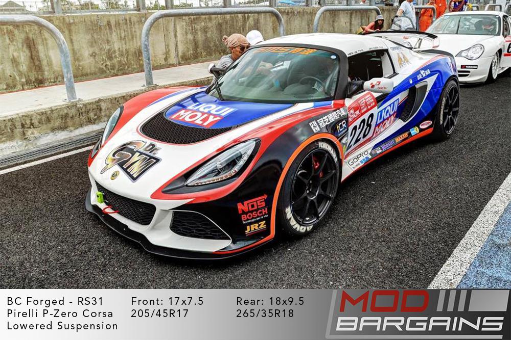 Lotus Exige BC Forged RS31 Black Wheels Modbargains