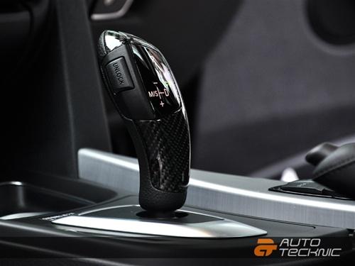 CF Gear Selector Cover