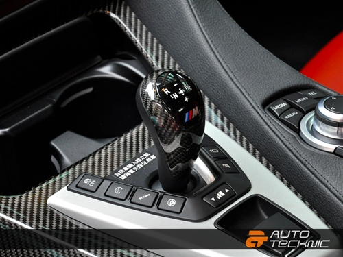 autotecknic gear shift selector cover