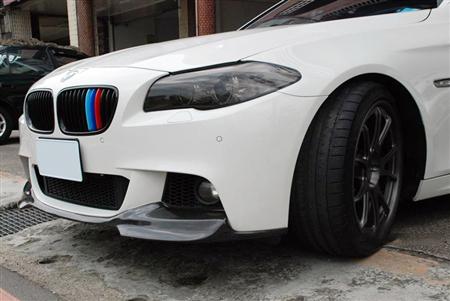 BMW F10 5 Series M Tech Carbon Fiber Front Spoiler Front Driver