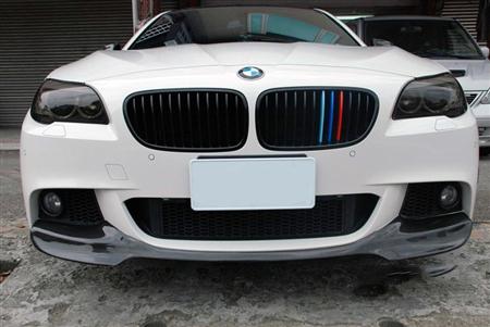 BMW F10 5 Series M Tech Carbon Fiber Front Spoiler Front View