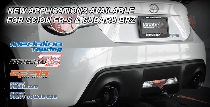 new applications available for scion FR-S & Subaru BRZ
