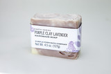 lavender clay handmade soap natural essential oil