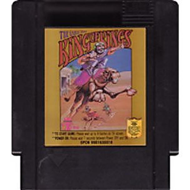 KING OF KINGS - NES