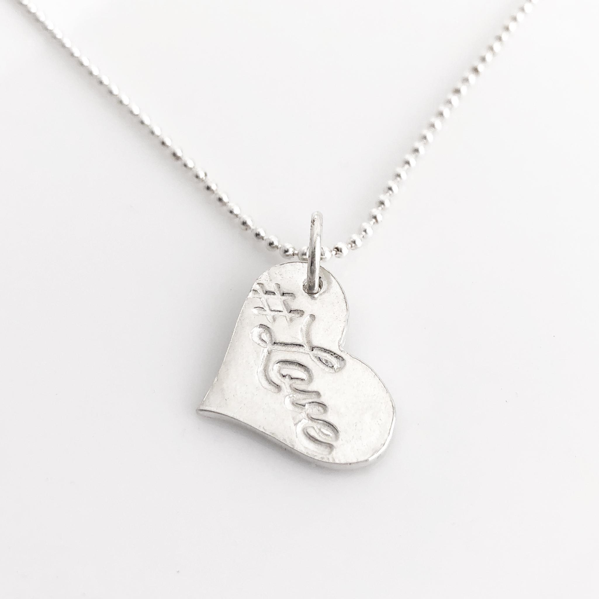 #Love Fine Silver Heart Corner Hang