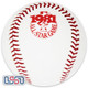 1981 All Star Game Official MLB Rawlings Baseball Cleveland Indians - Boxed