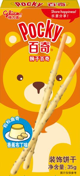Glico Pocky Glico Pocky Lion Banana Pudding Biscuit Sticks