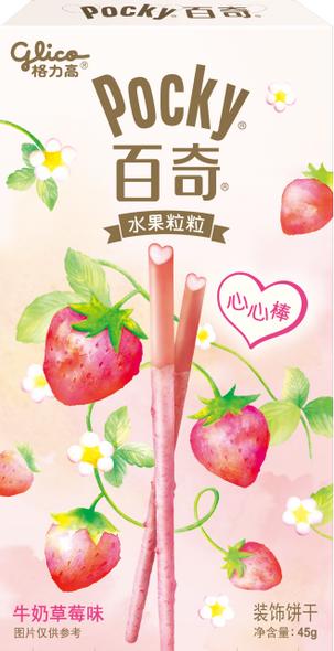Glico Pocky Glico Pocky Milk and Strawberry Heart Shaped Biscuit Sticks