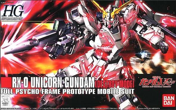 Bandai Bandai Hobby High Grade HGUC RX-0 Unicorn Gundam Destroy Mode