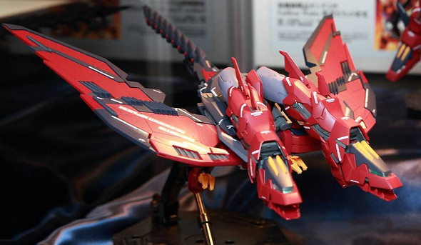 Bandai Bandai Hobby Master Grade 1/100 MG Gundam Epyon EW Ver