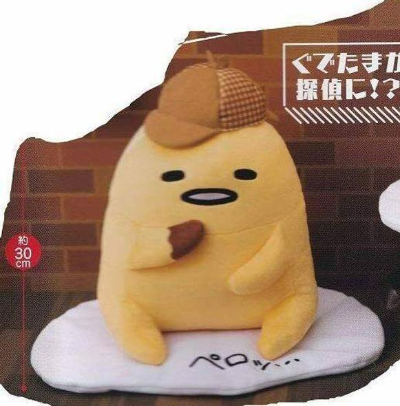 Furyu Furyu Gudetama Play Detective A BIG Official Plush 30cm