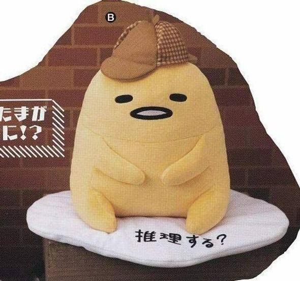 Furyu Furyu Gudetama Play Detective B BIG Official Plush 30cm