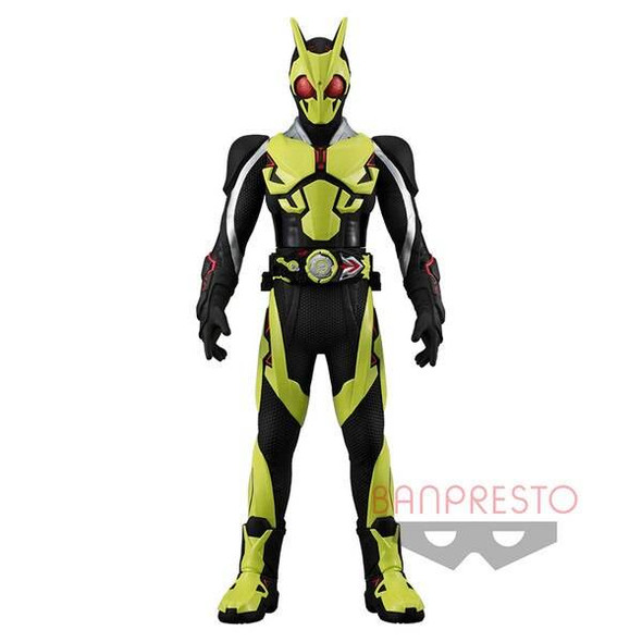 Banpresto Banpresto Kamen Rider Zero One Big Size Soft Vinyl Figure 25cm