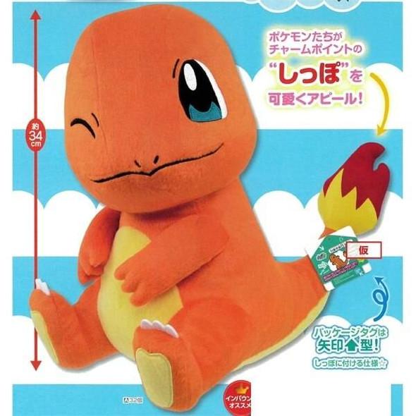 Banpresto Banpresto Pokemon Shippo Mitemite Charmander Mega Size Plush 34cm