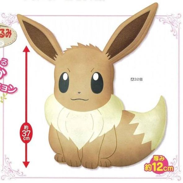 Banpresto Banpresto Pokemon I Love Eevee Mega Size Plush Cushion 37cm