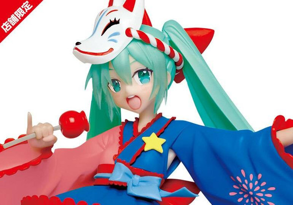 Taito Taito Vocaloid Hatsune Miku 2nd Season Summer Figure 18cm