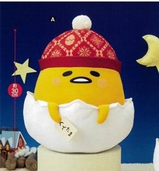 Furyu Furyu Gudetama Hokkori Winter Red Hat Version Big Plush