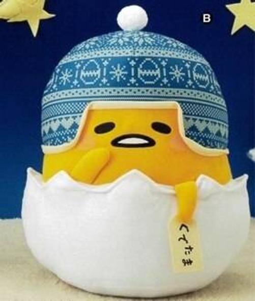 Furyu Furyu Gudetama Hokkori Winter Blue Hat Version Big Plush