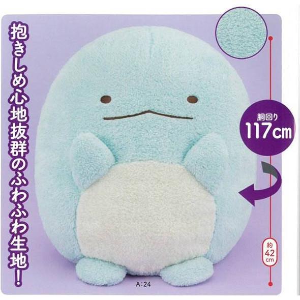 System Service System Service Plushie Sumikkogurashi Banzai Tokage Fluffy XL Plush