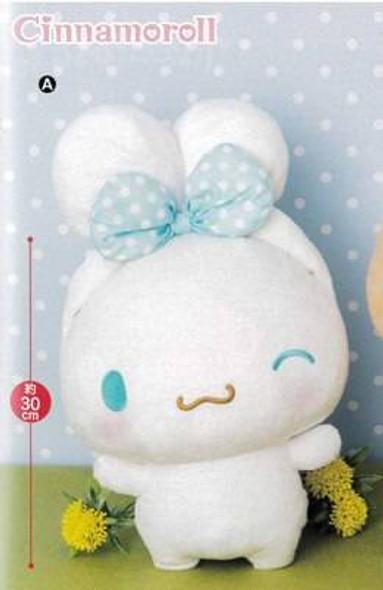 Furyu FuRyu Cinnamoroll Tied-up Ears Cinnamon Big Plush