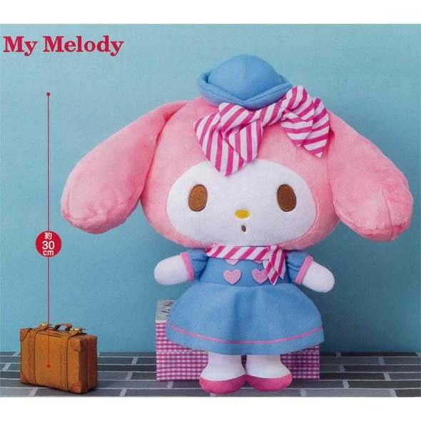 Furyu FuRyu Sanrio My Melody Dream Job Official Big Plush