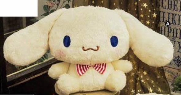 Furyu FuRyu Sanrio Cinnamoroll Retrochic A Big Plush