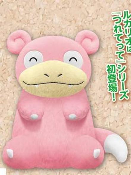 Banpresto Banpresto Pokemon Tsuretette Slowpoke Official Big Plush