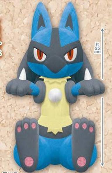 Banpresto Banpresto Pokemon Tsuretette Lucario Official Big Plush