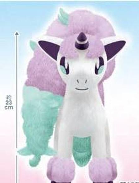 Banpresto Banpresto Pokemon Ponyta Galarian Form Official Big Plush