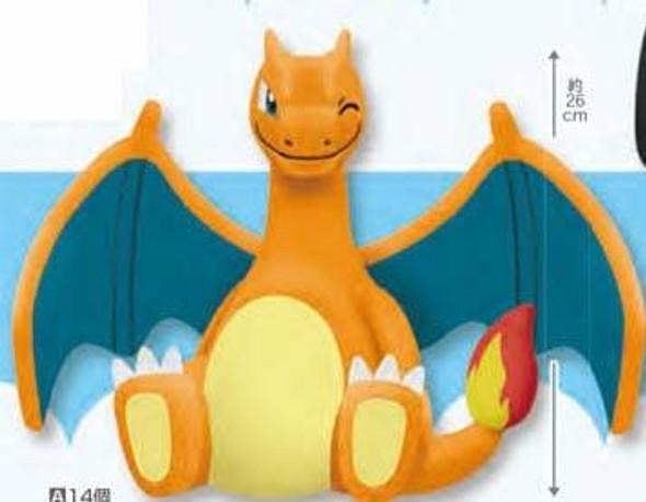 Banpresto Banpresto Pokemon Shippo Mitemite Charizard Official Big Plush