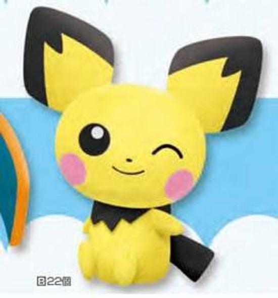 Banpresto Banpresto Pokemon Shippo Mitemite Pichu Official Big Plush