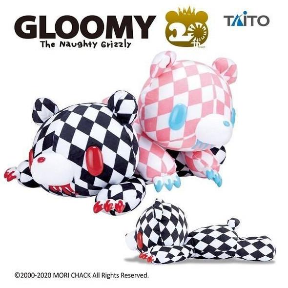 Taito Taito Chax GP Itazuraguma no Groomy Pink and White Plush