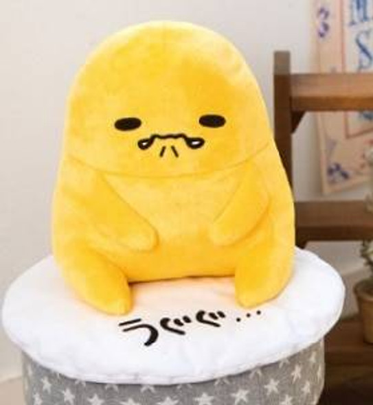 Taito FuRyu Gudetama Gudegude Nervous Official Big Plush