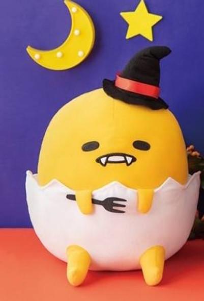 Furyu FuRyu Gudetama Halloween 2020 Vampire ver A Big Plush
