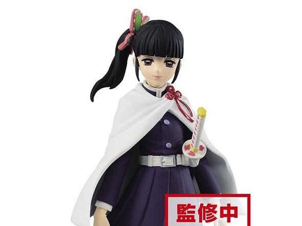 Bandai Spirits Banpresto Demon Slayer Kimetsu no Yaiba Kanao Tsuyuri Vol 7 Figure
